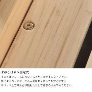 三段ベッド 国産 ひのき 木製 シンプル 安心|kagu|10