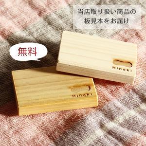 国産ひのきの板見本サンプル オリジナル二段ベッド、三段ベッド|kagu