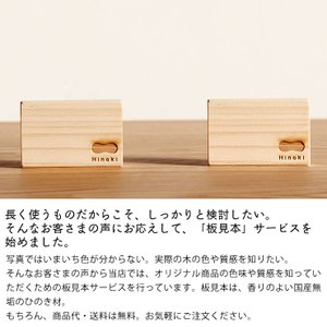 国産ひのきの板見本サンプル オリジナル二段ベッド、三段ベッド|kagu|06