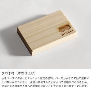 国産ひのきの板見本サンプル オリジナル二段ベッド、三段ベッド|kagu|08
