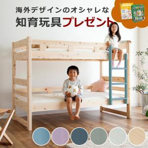 [国産]狭くなりがちな子供部屋にぴったりのコンパクトサイズ二段ベッド。しかも二段目のお子さんの寝顔が...