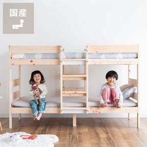二段ベッド 特許申請中 オリジナル 国産 ひのき セパレート式 木製 子供用 マット ホワイトグレー 二段ベット 2段ベッド 日本製 アロマ効果 北欧|kagu