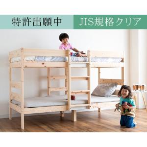二段ベッド 特許申請中 オリジナル 国産 ひのき セパレート式 木製 子供用 マット ホワイトグレー 二段ベット 2段ベッド 日本製 アロマ効果 北欧|kagu|02