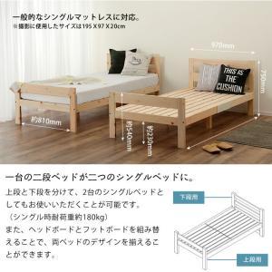 二段ベッド 特許申請中 オリジナル 国産 ひのき セパレート式 木製 子供用 マット ホワイトグレー 二段ベット 2段ベッド 日本製 アロマ効果 北欧|kagu|11