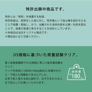 二段ベッド 特許申請中 オリジナル 国産 ひのき セパレート式 木製 子供用 マット ホワイトグレー 二段ベット 2段ベッド 日本製 アロマ効果 北欧|kagu|14