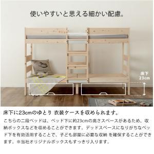 二段ベッド 特許申請中 オリジナル 国産 ひのき セパレート式 木製 子供用 マット ホワイトグレー 二段ベット 2段ベッド 日本製 アロマ効果 北欧|kagu|16