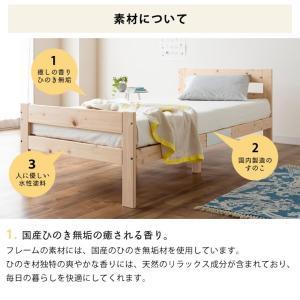 二段ベッド 特許申請中 オリジナル 国産 ひのき セパレート式 木製 子供用 マット ホワイトグレー 二段ベット 2段ベッド 日本製 アロマ効果 北欧|kagu|17