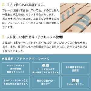 二段ベッド 特許申請中 オリジナル 国産 ひのき セパレート式 木製 子供用 マット ホワイトグレー 二段ベット 2段ベッド 日本製 アロマ効果 北欧|kagu|18