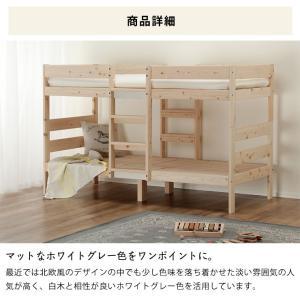 二段ベッド 特許申請中 オリジナル 国産 ひのき セパレート式 木製 子供用 マット ホワイトグレー 二段ベット 2段ベッド 日本製 アロマ効果 北欧|kagu|05