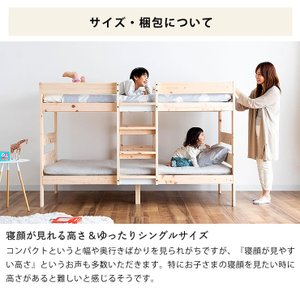 二段ベッド 特許申請中 オリジナル 国産 ひのき セパレート式 木製 子供用 マット ホワイトグレー 二段ベット 2段ベッド 日本製 アロマ効果 北欧|kagu|07