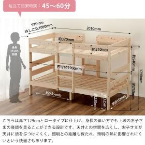 二段ベッド 特許申請中 オリジナル 国産 ひのき セパレート式 木製 子供用 マット ホワイトグレー 二段ベット 2段ベッド 日本製 アロマ効果 北欧|kagu|08