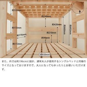 二段ベッド 特許申請中 オリジナル 国産 ひのき セパレート式 木製 子供用 マット ホワイトグレー 二段ベット 2段ベッド 日本製 アロマ効果 北欧|kagu|09