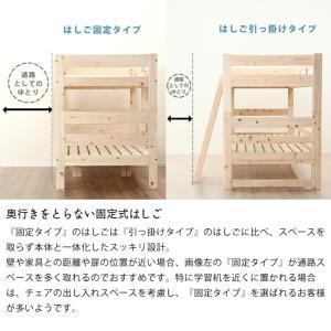 二段ベッド 特許申請中 オリジナル 国産 ひのき セパレート式 木製 子供用 マット ホワイトグレー 二段ベット 2段ベッド 日本製 アロマ効果 北欧|kagu|10