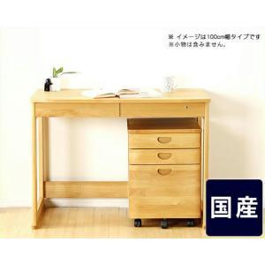 学習机・学習デスク コンパクトな木製デスク・ワゴンセット 90cm幅 ユニシス|kagu