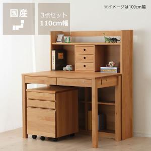 大人になっても使えるシンプルでおしゃれな学習机セット サイズ110cm レグシー 北欧 学習デスク 勉強机 木製 おしゃれ 国産 日本製 リビング|kagu