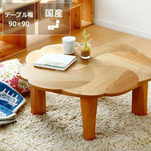 こたつ/コタツ/炬燵 円形90cm丸(カバ桜材) 折れ脚タイプ|kagu