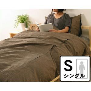 ジンバブエ・タック 掛け布団カバー シングルサイズ|kagu