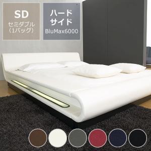流れるようなフォルムでベッドルームをリラックスムードに演出。お部屋をやさしく照らす間接照明で眠りをさ...