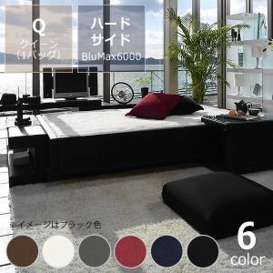 ヘッドレスのシンプルデザインハードサイドウォーターベッド。オプションを組み合わせることによりお部屋に...