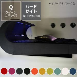 ウォーターベッド オーバーナイト ゼロ(スエード調) 〔ウォーターベッドハードサイド〕 クイーンサイズ(1バッグ) BluMax6000 ※代引き不可|kagu