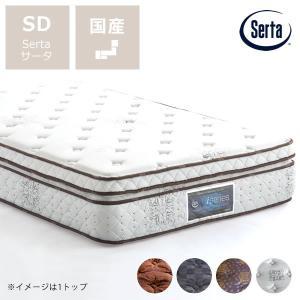 サータ(Serta)iSeries(アイシリーズ)スイートピローソフト ポケットコイルマットレス(2...
