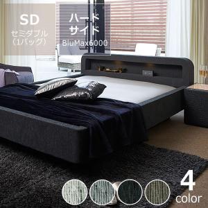 ダウンライト付きのキャビネットが便利なウォーターベッド。角がまあるいヘットボードはお部屋に優しい印象...