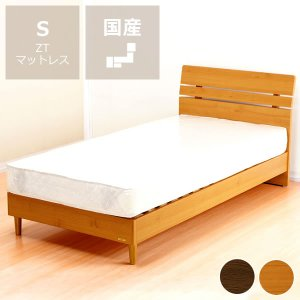 すのこベッド フランスベッド社の大特価 シングルサイズ 心地良い硬さのDTマット付