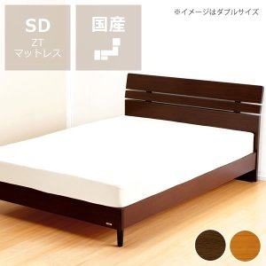 すのこベッド フランスベッド社の大特価 セミダブルサイズ 心地良い硬さのDTマット付