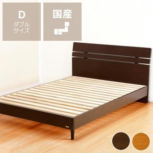すのこベッド フランスベッド社の大特価 ダブルサイズ フレームのみ