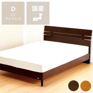 すのこベッド フランスベッド社の大特価 ダブルサイズ 心地良い硬さのDTマット付
