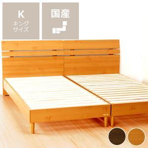 すのこベッド フランスベッド社の大特価 キングサイズ(S×2) フレームのみ
