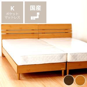 すのこベッド フランスベッド社の大特価 キングサイズ(S×2) ポケットコイルマット付