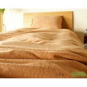シビラ【sybilla】パイルプレーン タオルのように肌ざわり抜群の掛け布団カバー セミダブルサイズ ※代引き不可|kagu