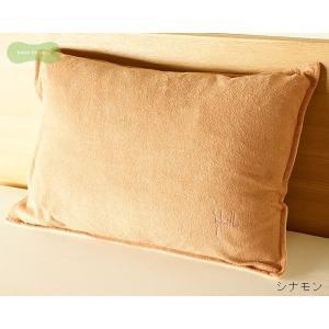 シビラ sybilla パイルプレーン タオルのように肌ざわり抜群のピロケース(枕カバー)50×70...