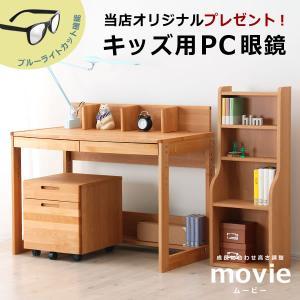 学習デスク 学習机 3点セット シンプル コンパクト 木製 国産 当店1番人気、成長と共に高さ展開!|kagu