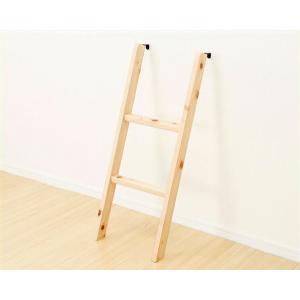 コンパクトで快適に使える 家具職人が作るひのきのはしご|kagu