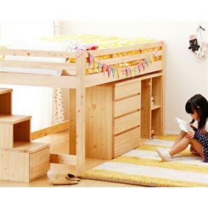 国産ひのきのシステムベッド 4点セット (ベッド + 階段チェスト + チェスト + シェルフ) 収納ベッド/ロフトベッド|kagu