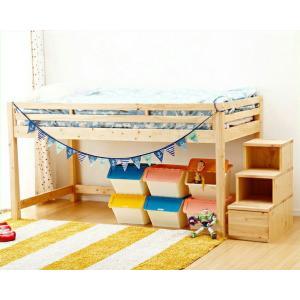 高さも幅もコンパクト! 国産ひのきのミドルベッド(階段タイプ) システムベッド/ロフトベッド|kagu