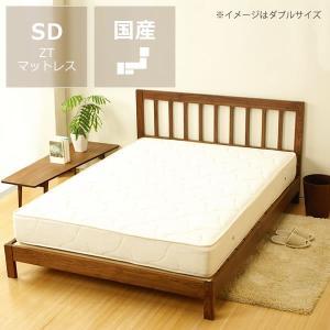 すのこベッド 落ち着いた質感が人気 セミダブルサイズ 心地良い硬さのDTマット付