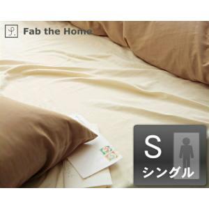布団カバーセット (掛け布団カバー+ボックスシーツ+枕カバー)3点セット シングルサイズ|kagu