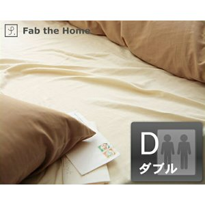 布団カバーセット (掛け布団カバー+ボックスシーツ+枕カバー×2)4点セット ダブルサイズ|kagu