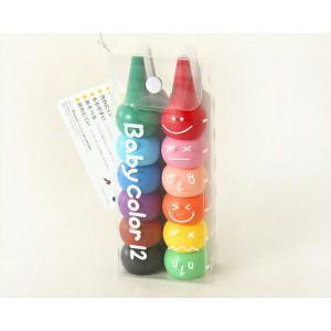 ベビーコロールクレヨン(BabyColor)  12色セット