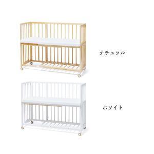 そいねーる+ ロング ベビーベッド 専用敷きマット付 yamatoya(大和屋)|kagu|02