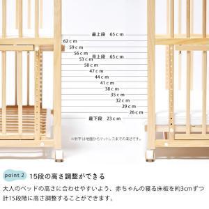 そいねーる+ ロング ベビーベッド 専用敷きマット付 yamatoya(大和屋)|kagu|11