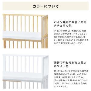 そいねーる+ ロング ベビーベッド 専用敷きマット付 yamatoya(大和屋)|kagu|14