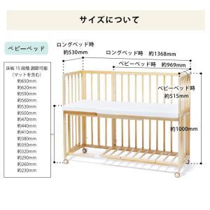 そいねーる+ ロング ベビーベッド 専用敷きマット付 yamatoya(大和屋)|kagu|15
