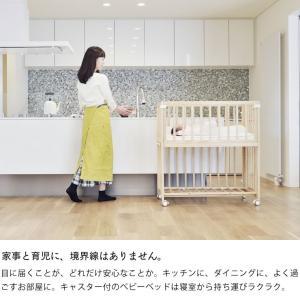 そいねーる+ ロング ベビーベッド 専用敷きマット付 yamatoya(大和屋)|kagu|05