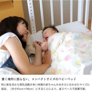 そいねーる+ ロング ベビーベッド 専用敷きマット付 yamatoya(大和屋)|kagu|08