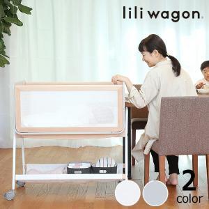 リリワゴン2(マット付き) yamatoya(大和屋) liliwagon