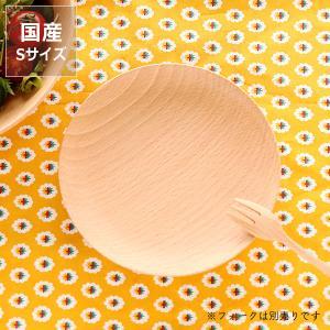Rasen(ラセン) 木のお皿 まるS(1枚)